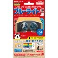 Lens Protection Film for Nintendo LABO VR Goggle (Blue Light Cut)