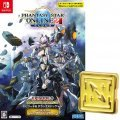 Phantasy Star Online 2: Cloud [Episode 6 Deluxe Package] (Limited Edition)