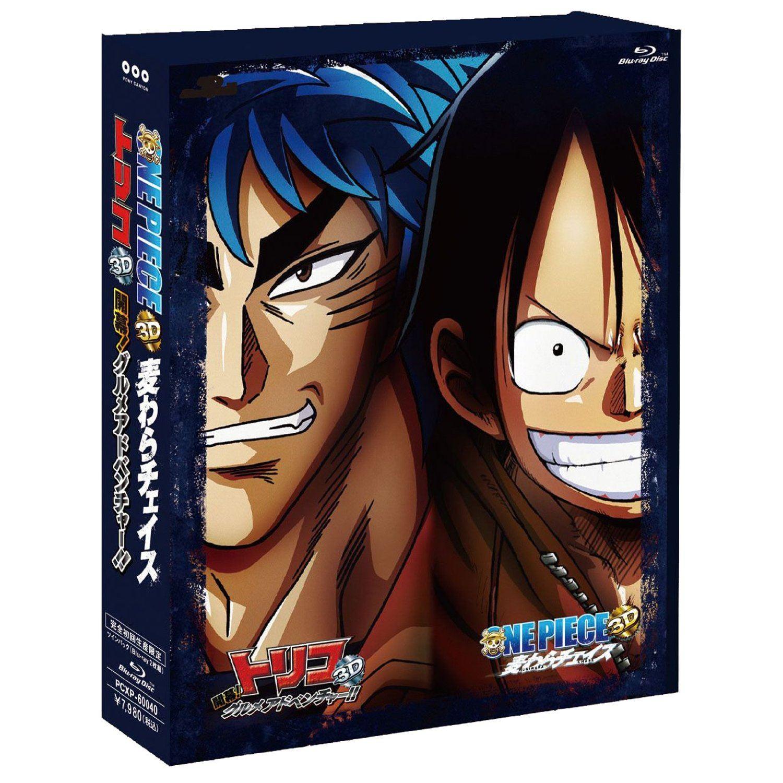 Toriko 3D Kaimaku Gourmet Adventure One Piece 3D Mugiwara