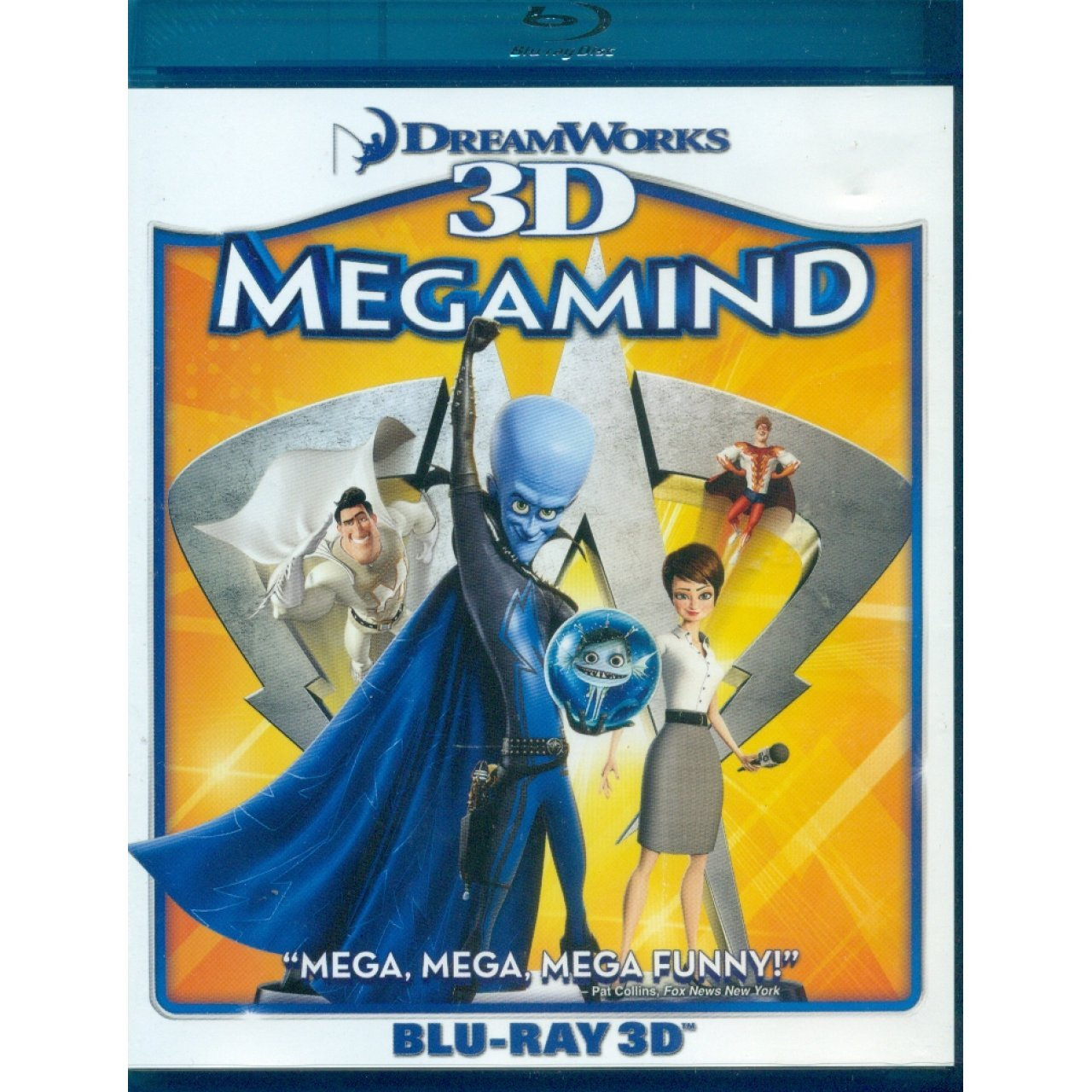Megamind 3d for Mcgrath s fish house coupons