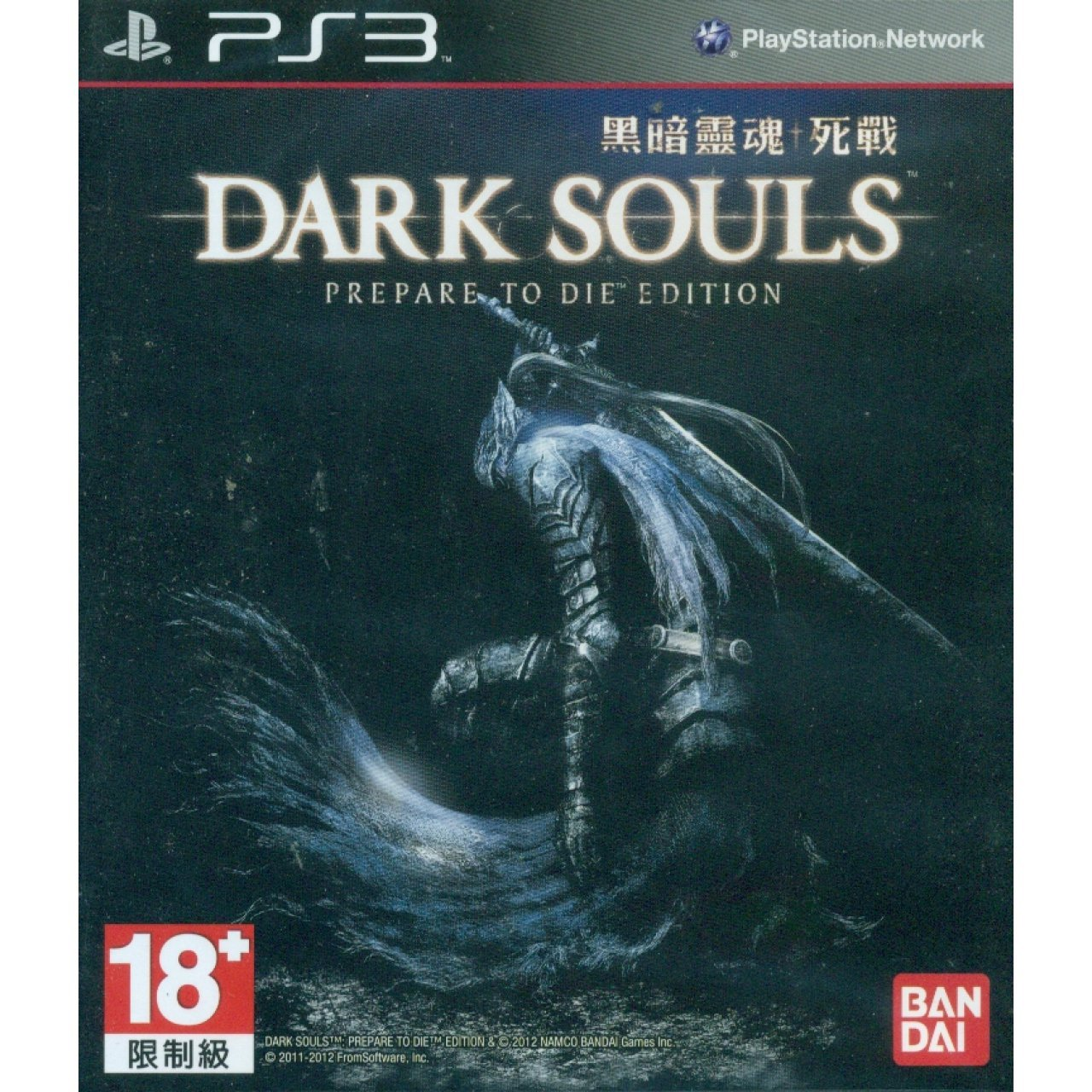 dark souls prepare to die pvp matchmaking Dark souls 3 matchmaking will also depend on soul level, as opposed to the dark souls 2 matchmaking mechanic of soul memory, which tracked the total number of souls collected by a player soul level is simply the level of a player's character, which should make for more even invasions (regarding player abilities and equipment.