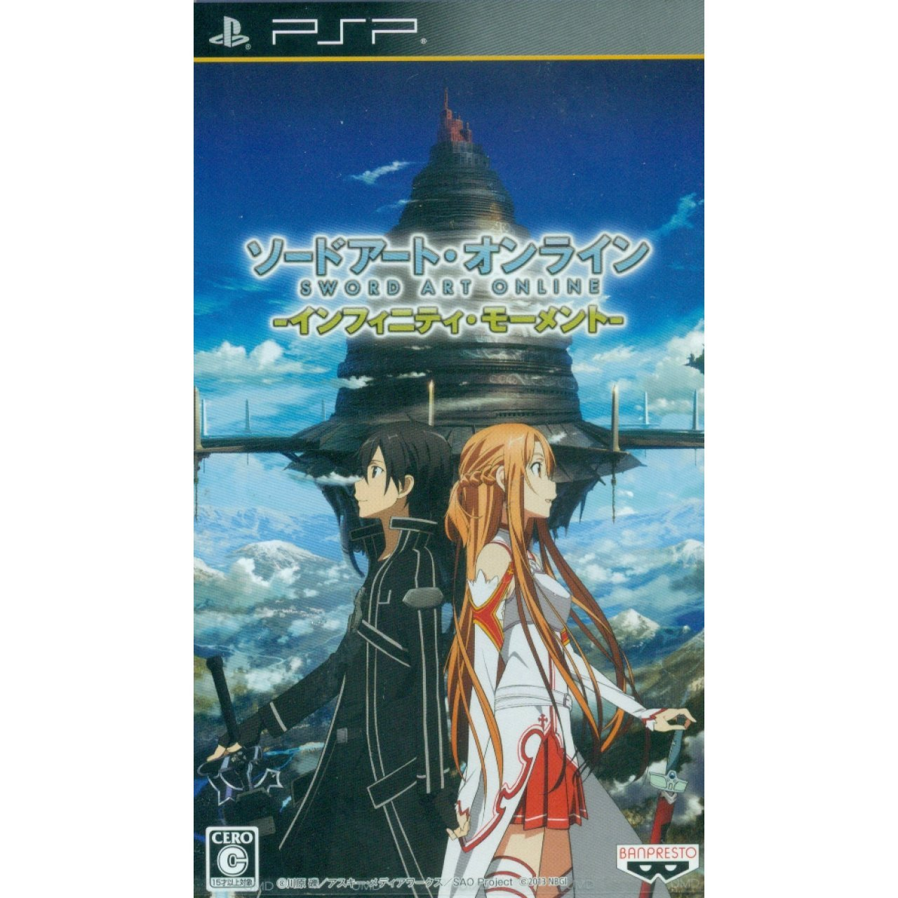 Sword Games For Psp