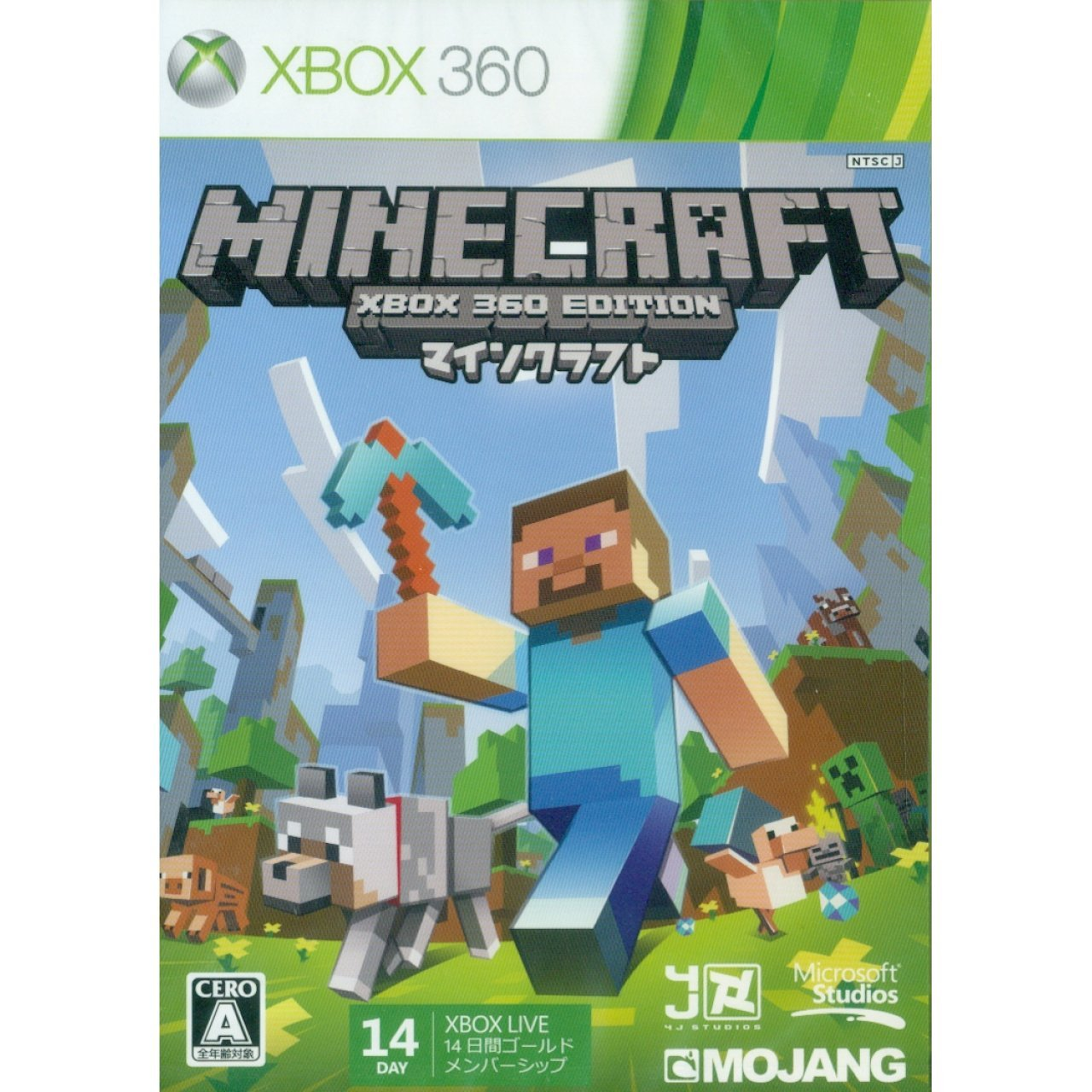 Minecraft Games And Gamers : Minecraft xbox edition