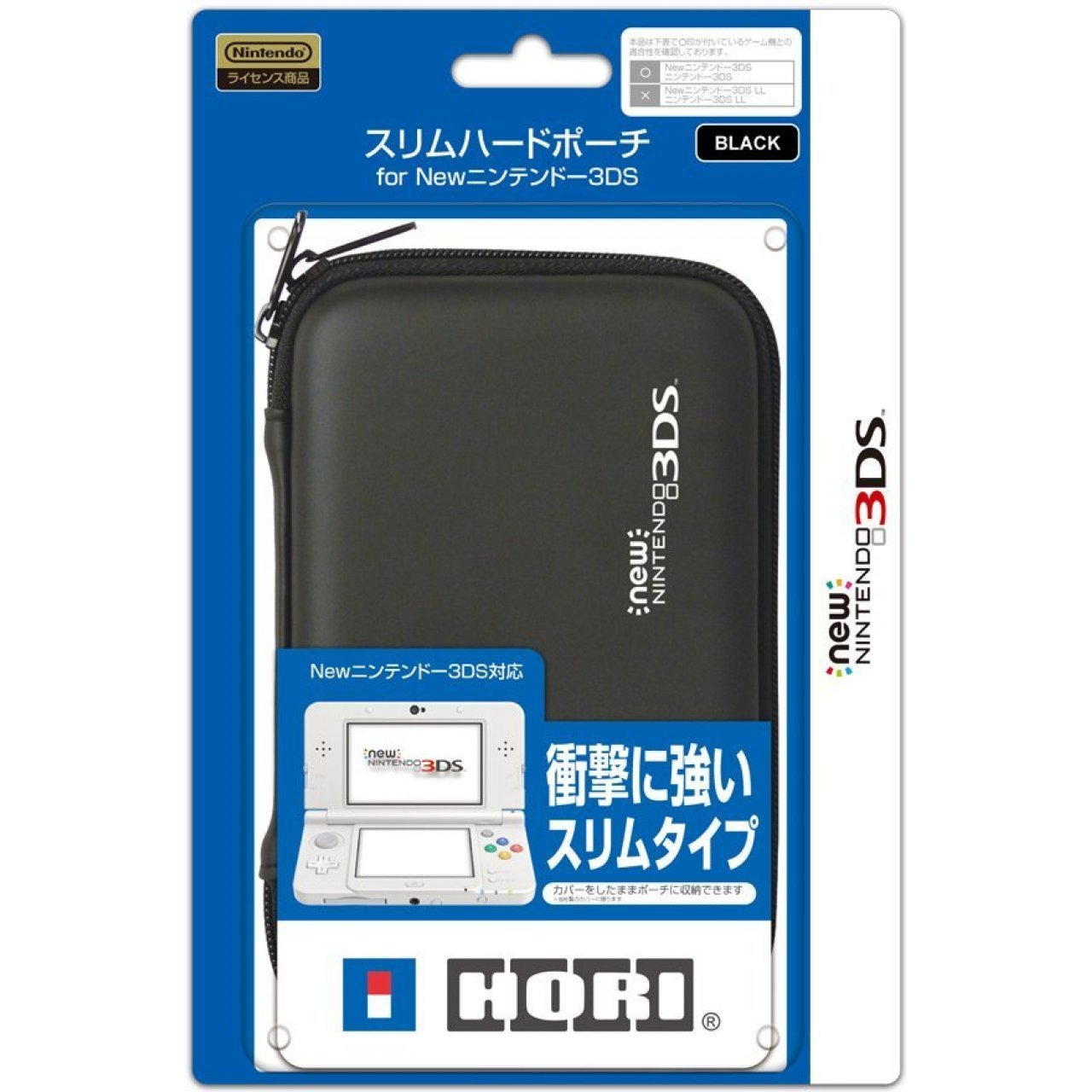 Slim Hard Pouch For New 3ds Black