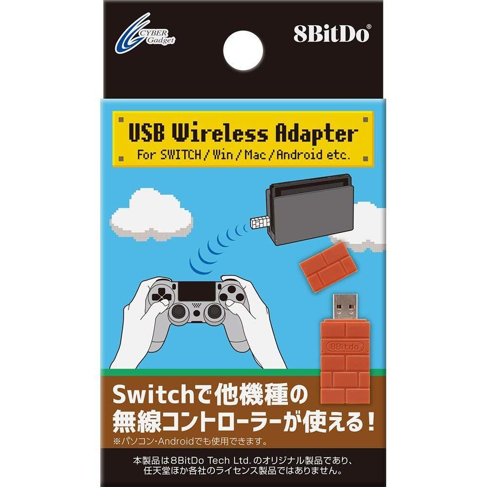 CYBER · 8Bitdo USB Wireless Adapter for Nintendo Switch/Windows/Retrofreak