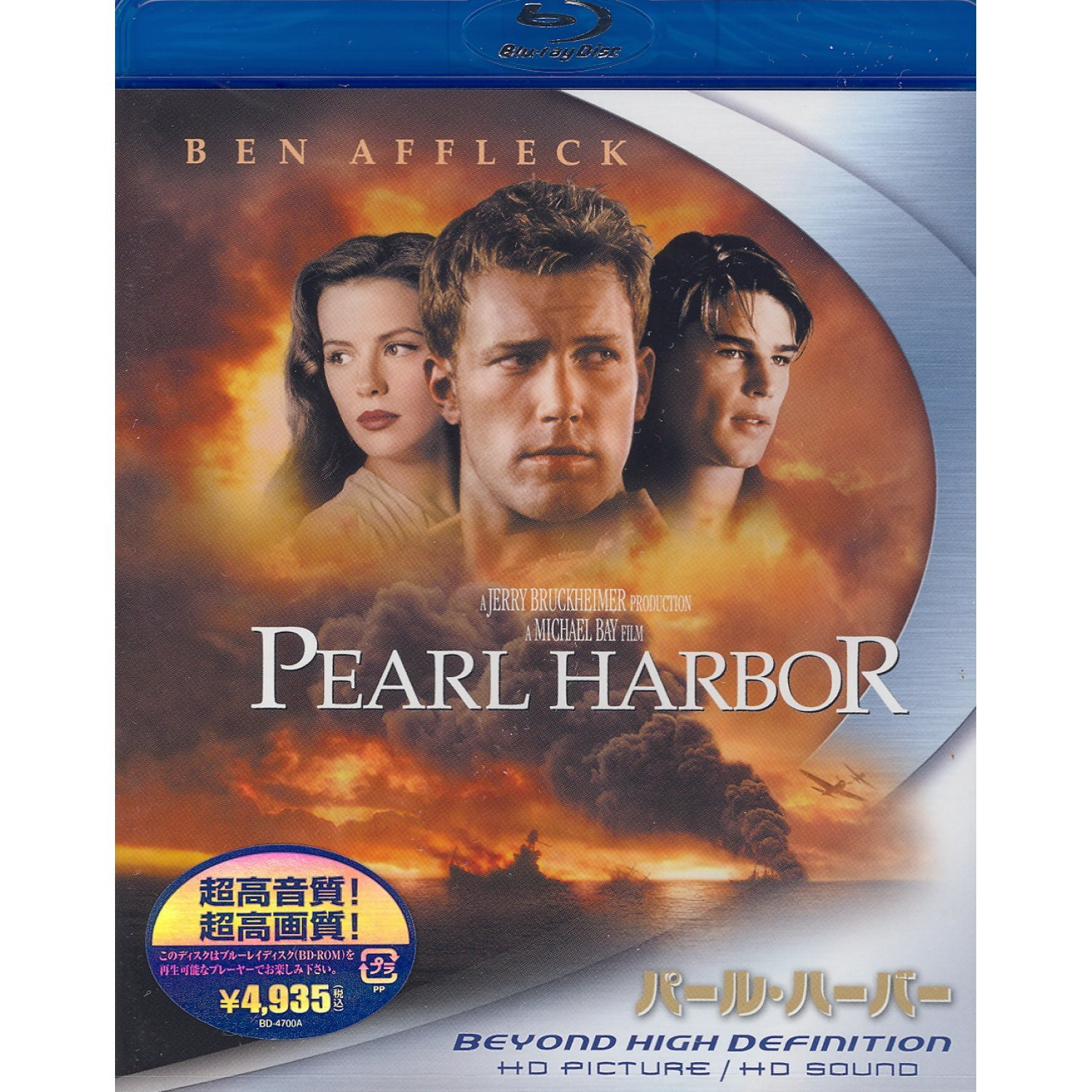 pearl harbor black singles A thinly detailed tale of heroism tantalized the nation in the months after the pearl harbor attack an unnamed negro messman was said to have shot down multiple japanese bombers while aboard a.
