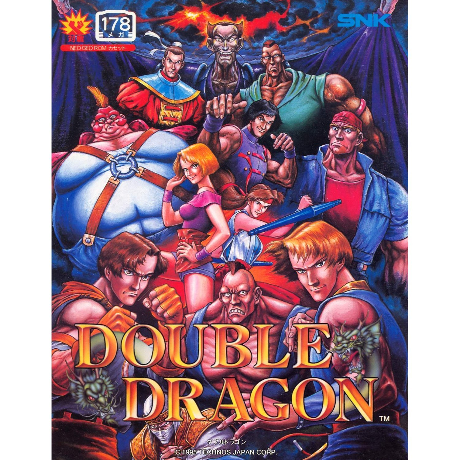Double Dragon preowned