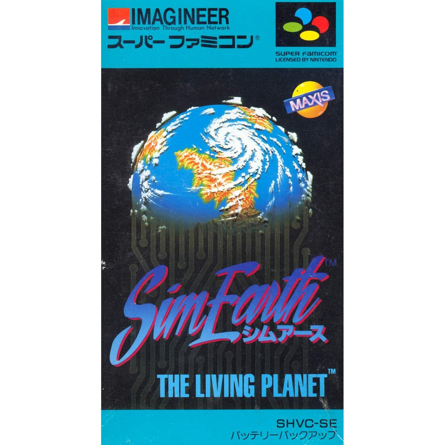 Simearth The Living Planet Preowned