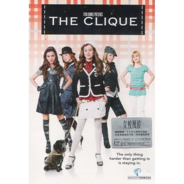 the clique Translate clique see 2 authoritative translations of clique in spanish with example sentences, conjugations and audio pronunciations.