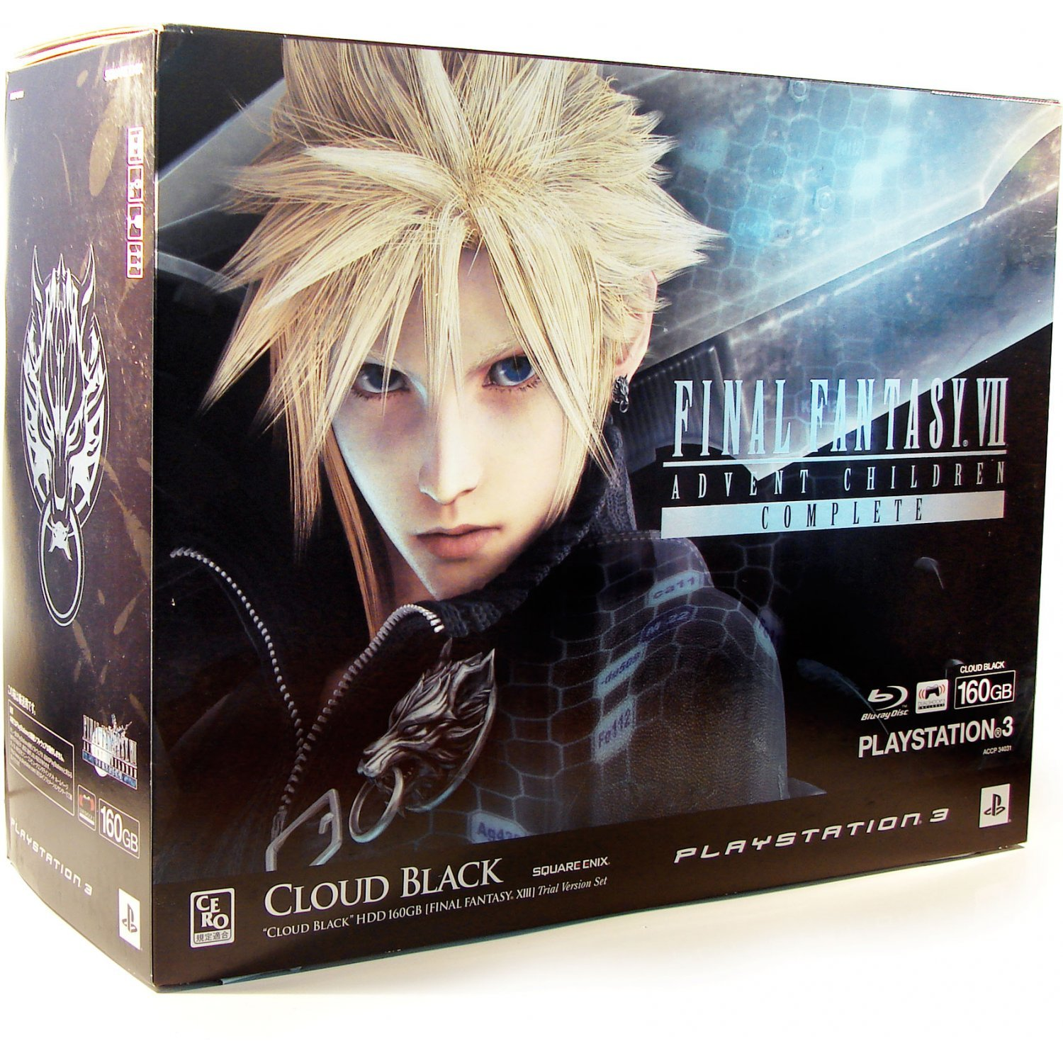 Final Fantasy Vii Advent Children Complete Cloud Black