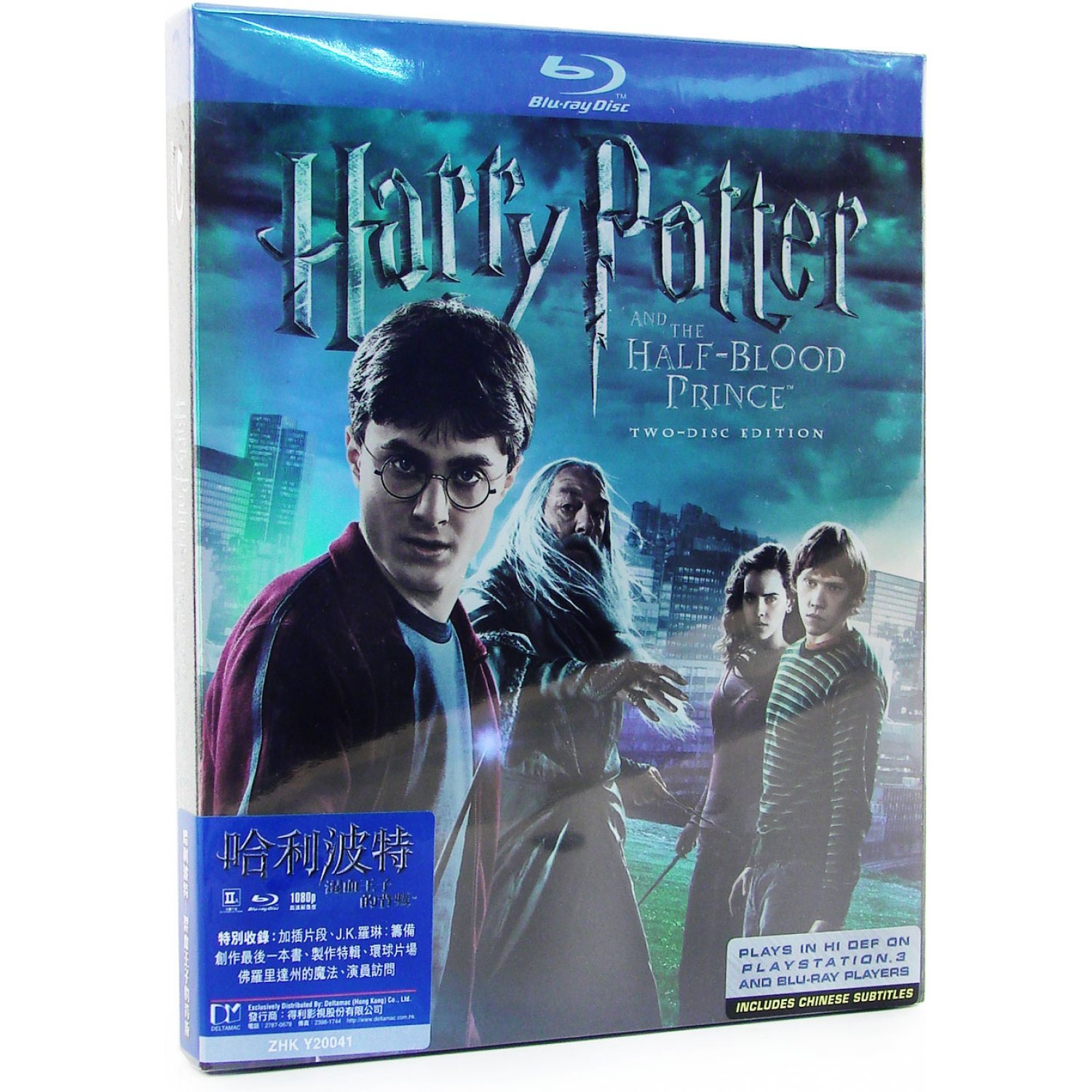 Harry Potter And The Half Blood Prince 2 Disc Special Edition