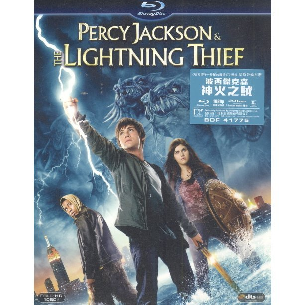 book review the lightning thief Quick, tell me what children's book series main character fits this description: a young boy who learns that he has superpowers and is destined to be a hero enters.