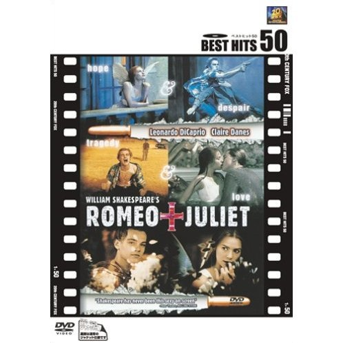romeo juliet compare and contrast