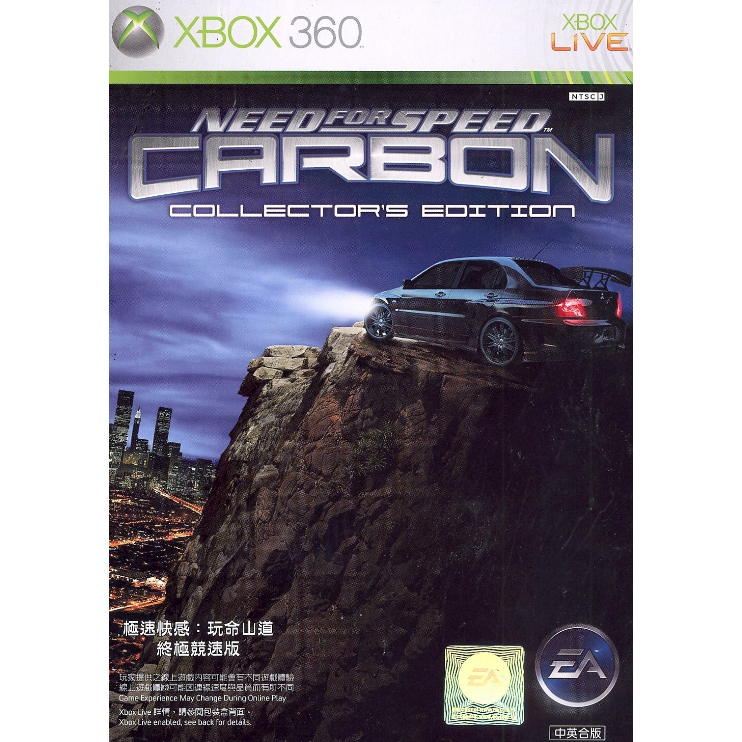 Rose Glen North Dakota ⁓ Try These Need For Speed Carbon