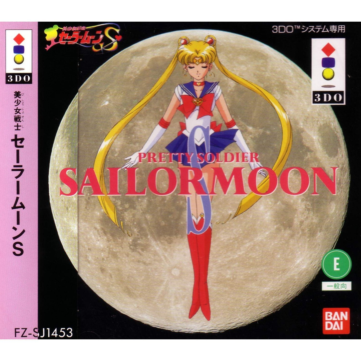 Toggle Switch Cover >> Bishoujo Senshi Sailor Moon S preowned