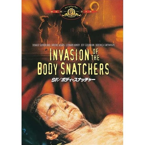 invasion of the body snatchers are In invasion of the body snatchers, director philip kaufman takes great care to arrange his film so that it unfolds with equal measures of existential insight and.