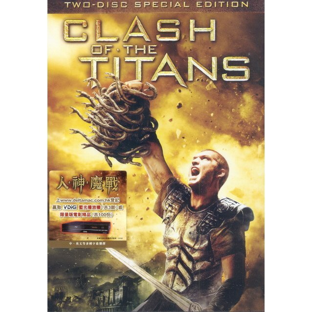 a report on the clash of the titans