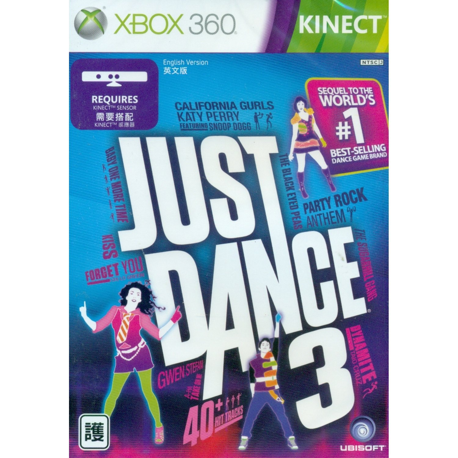 Just Dance 3 preowned