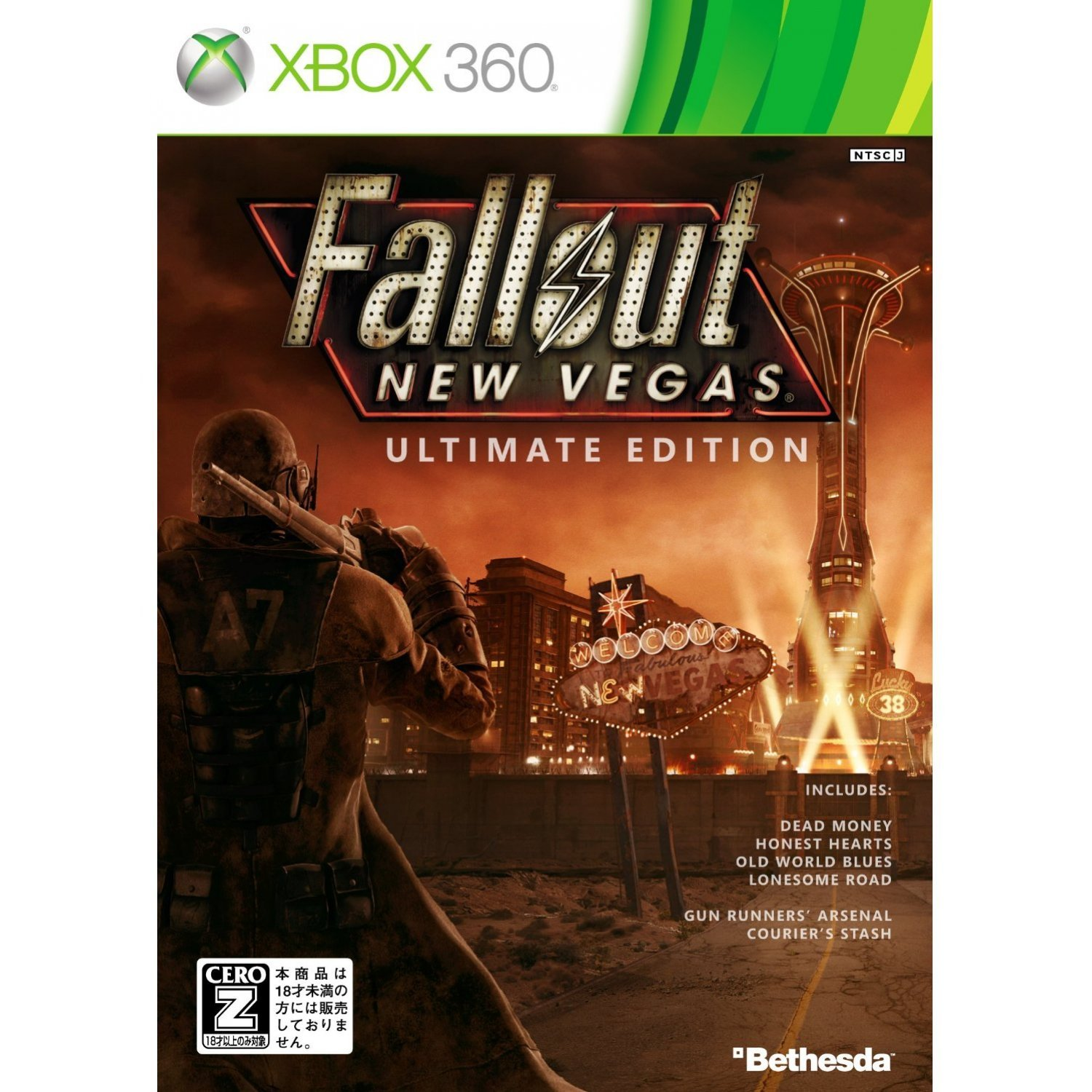 Fallout new vegas ultimate edition unboxing for xbox 360 youtube.