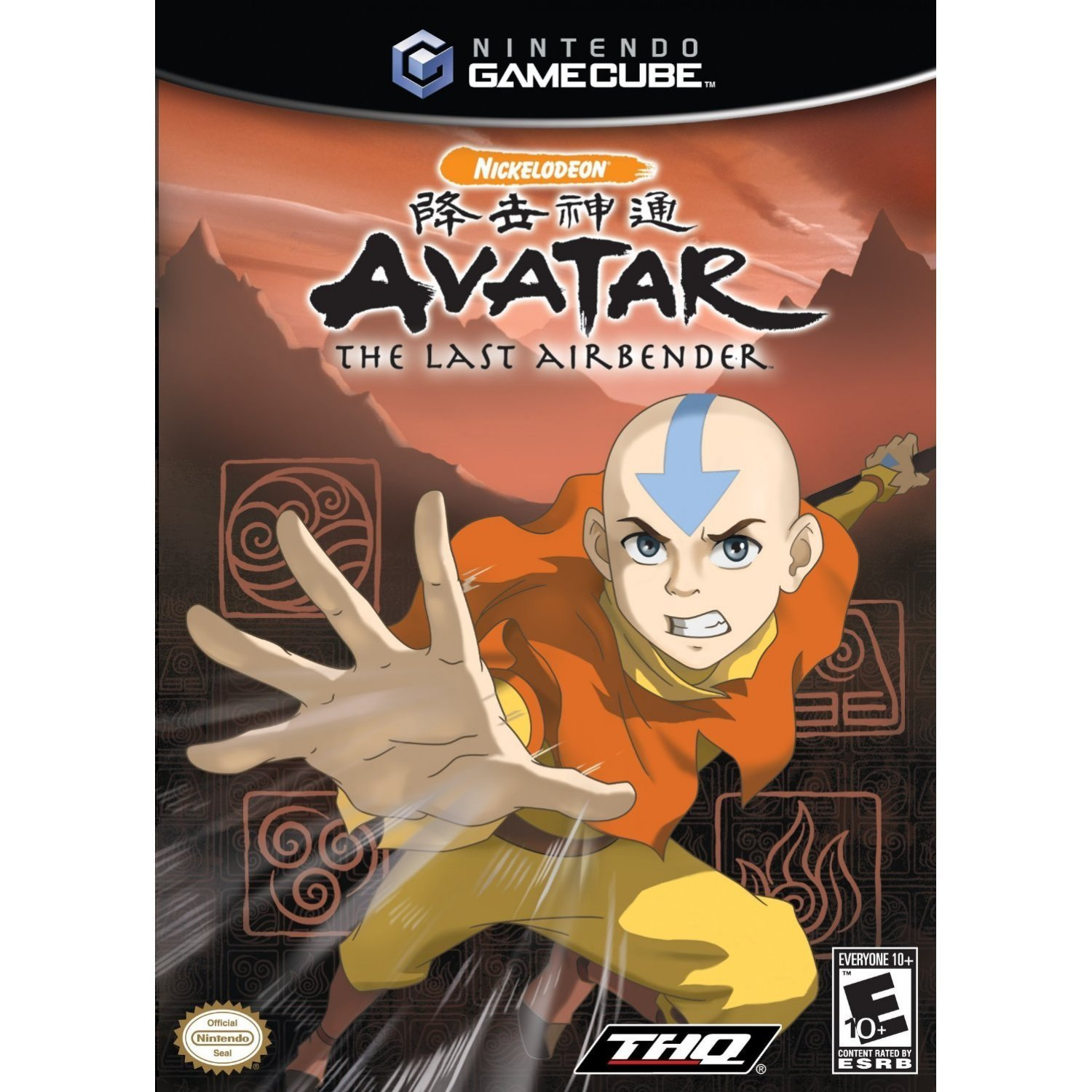 Avatar The Last Airbender Stream English