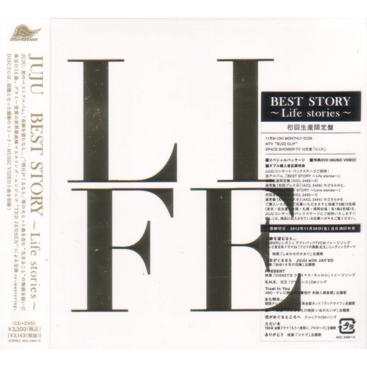 J-Pop - Best Story - Life Stories [CD+DVD Limited Edition
