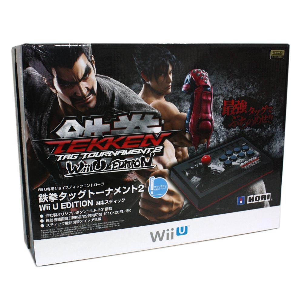 Tekken Tag Tournament 2 Hori Stick Wii U Edition