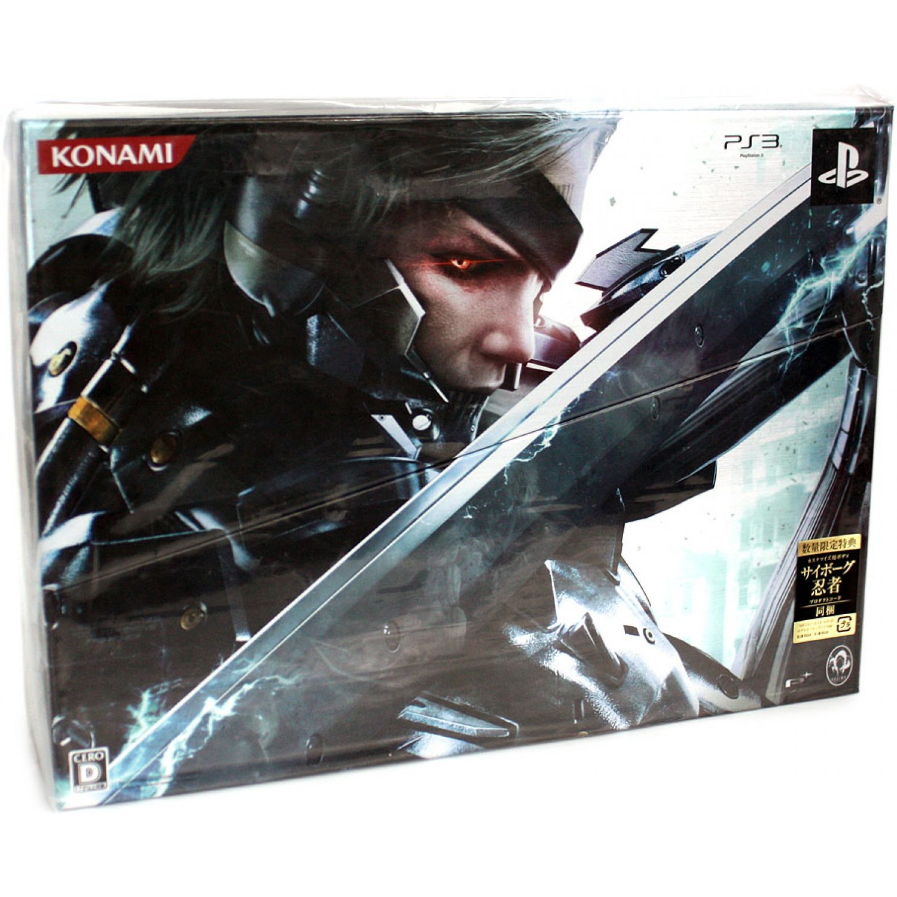 Metal Gear Rising Revengeance Premium Package