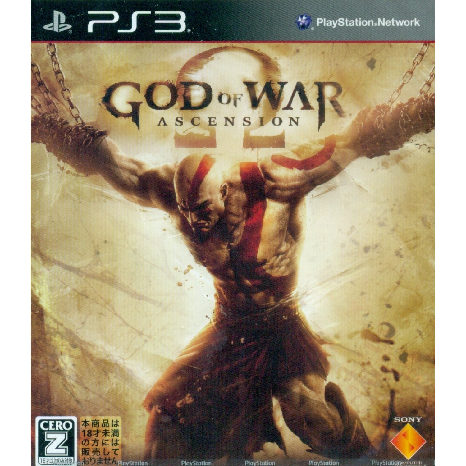 God of war ascension voltagebd
