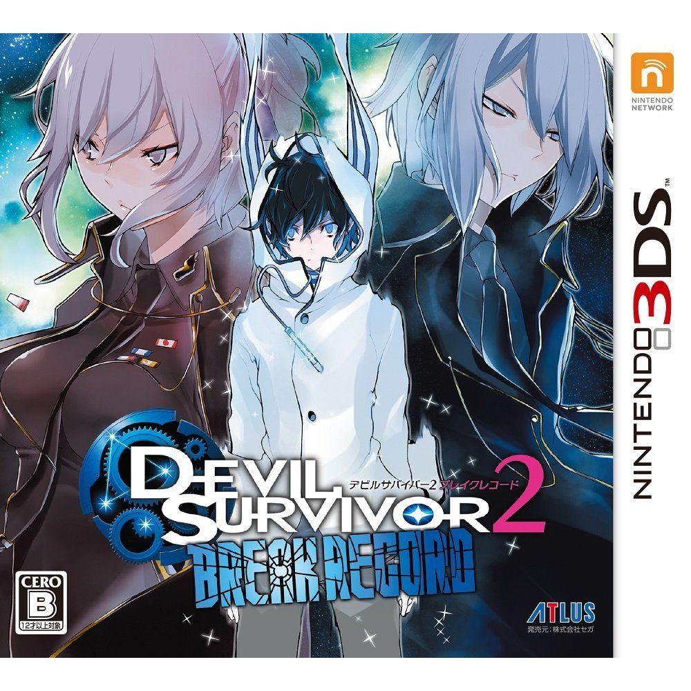 download devil survivor 2