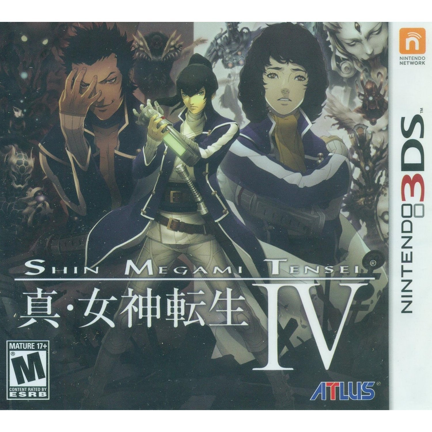 Weekly Special Shin Megami Tensei Iv Skate 3 Super Mario Galaxy 2 Game Kaset Nintendo Wii New Bros Monster Hunter Ultimate Sly Cooper Thieves In Time Dragons Crown Ps3