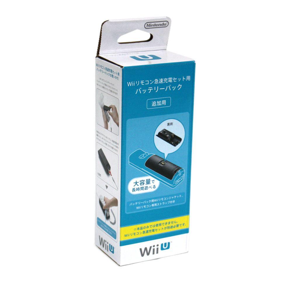 Nintendo Wii LAN Adapter (Japan)