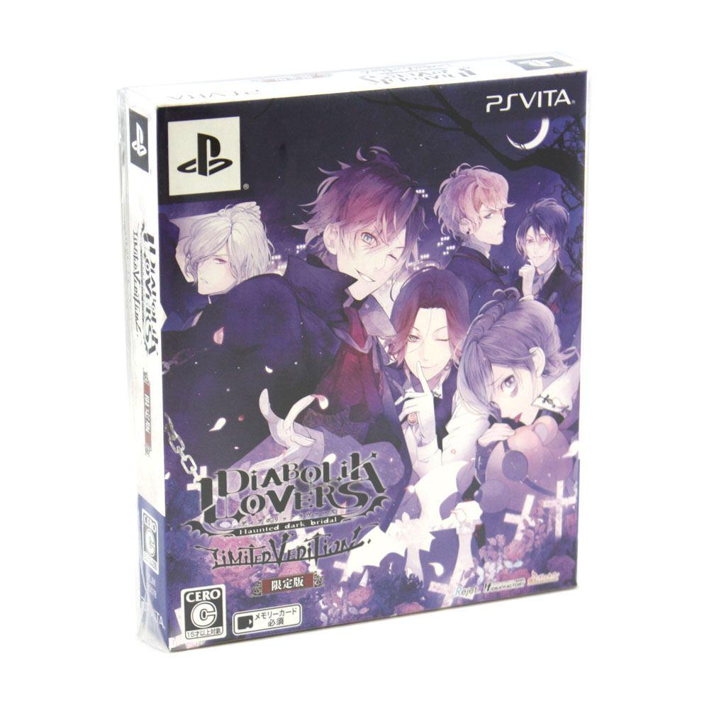 Diabolik Lovers Download Game English