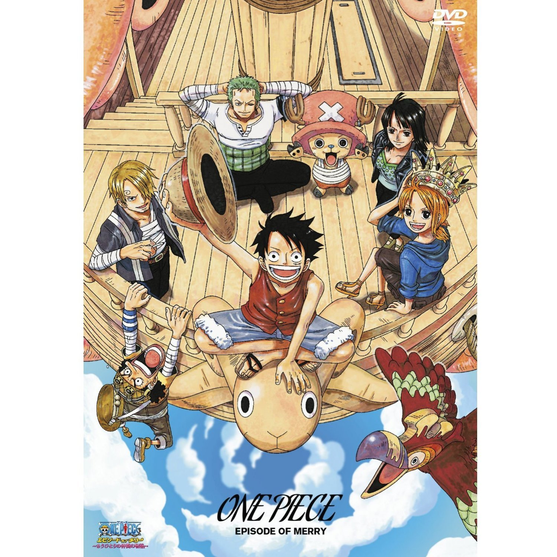 "One Piece ""Episode of Skypiea"", new TV Special (25th ..."