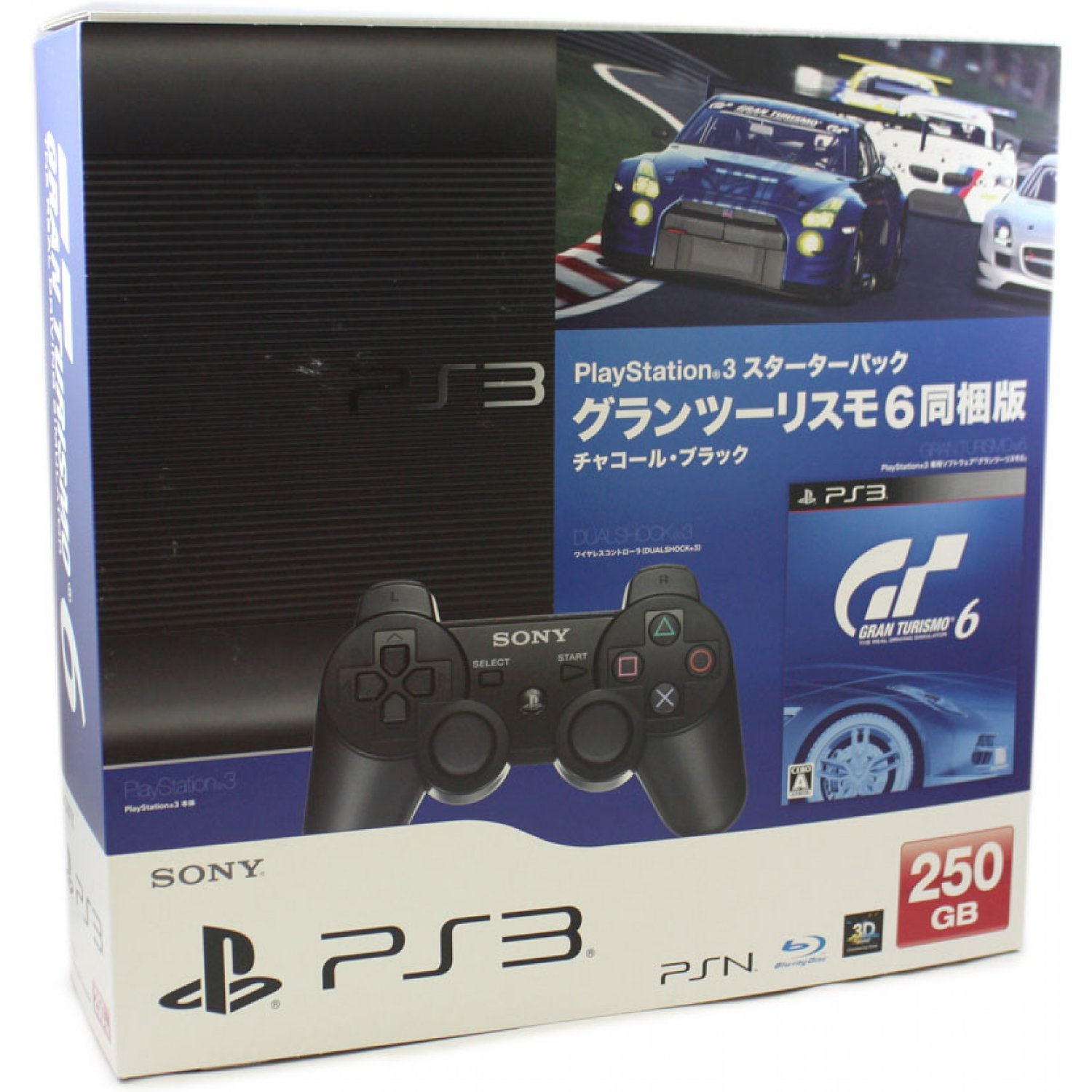 Playstation3 New Slim Console Starter Pack With Gran Turismo 6 Charcoal Black