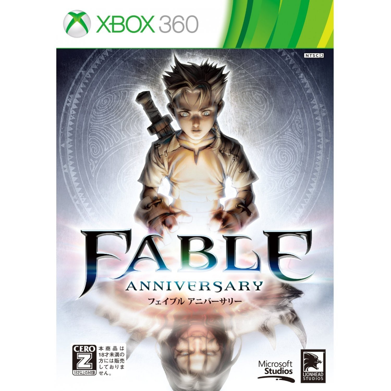Fable ii limited edition xbox 360 game.