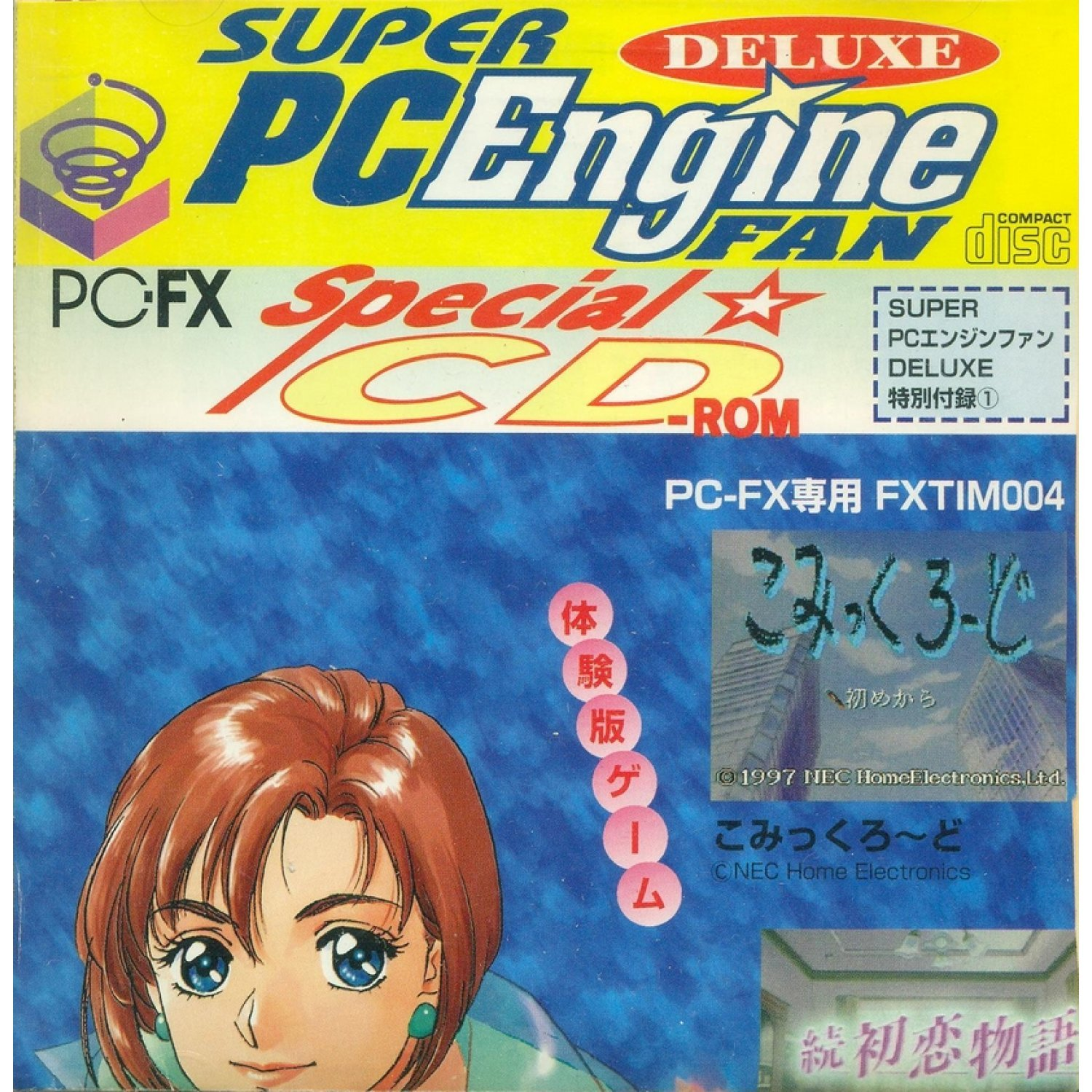 Super PC-Engine Fan Deluxe PC-FX Special CD-ROM