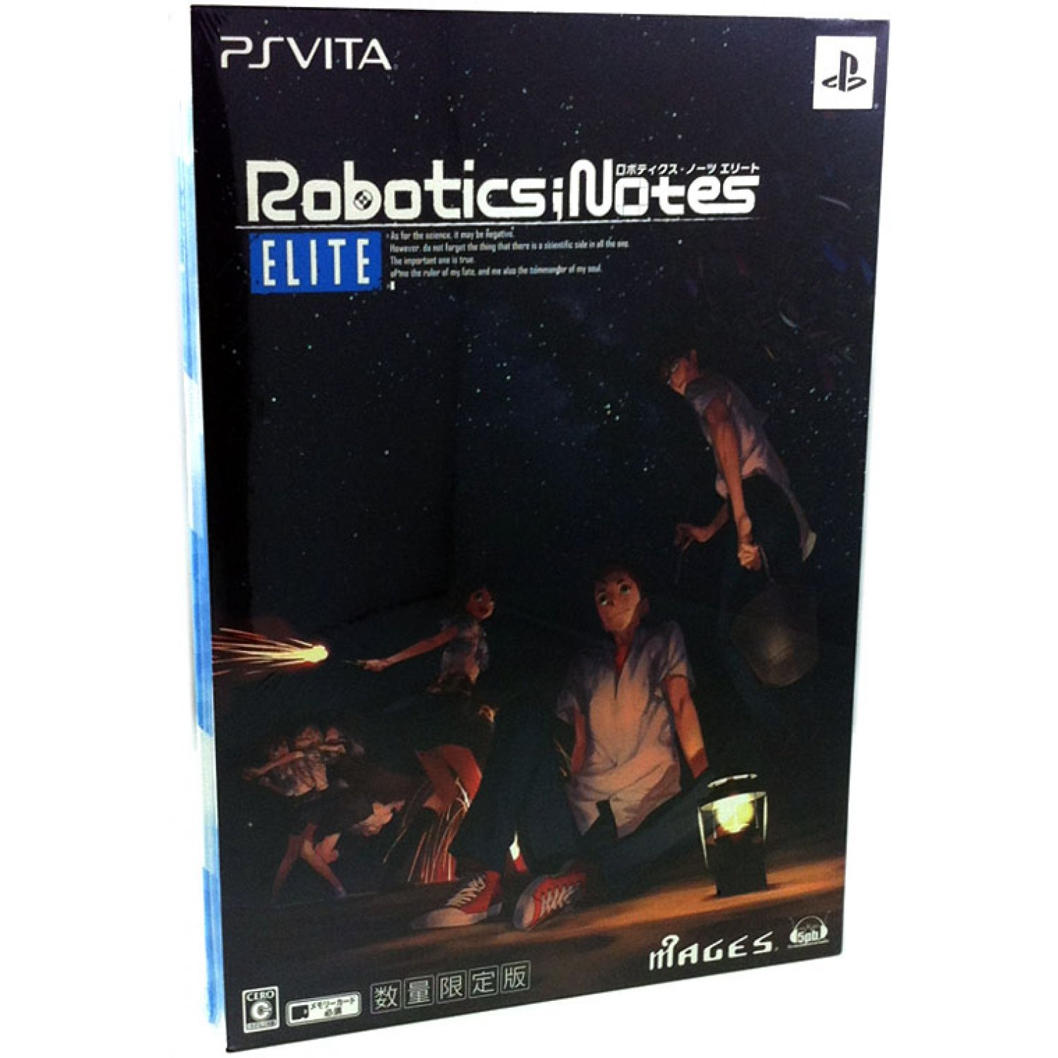 Robotics Notes Elite Limited Edition
