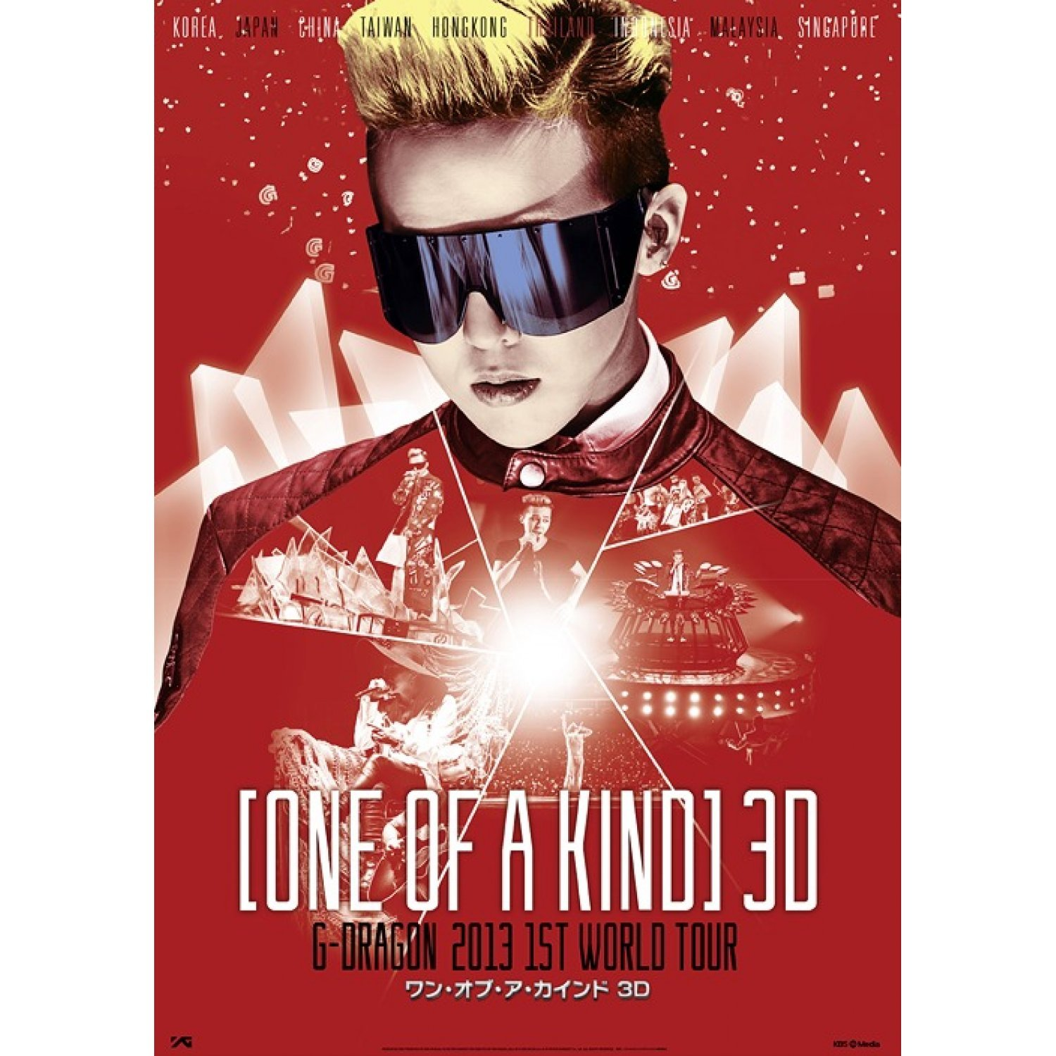 One Of A Kind 3D - G-Dragon 2013 1st World Tour