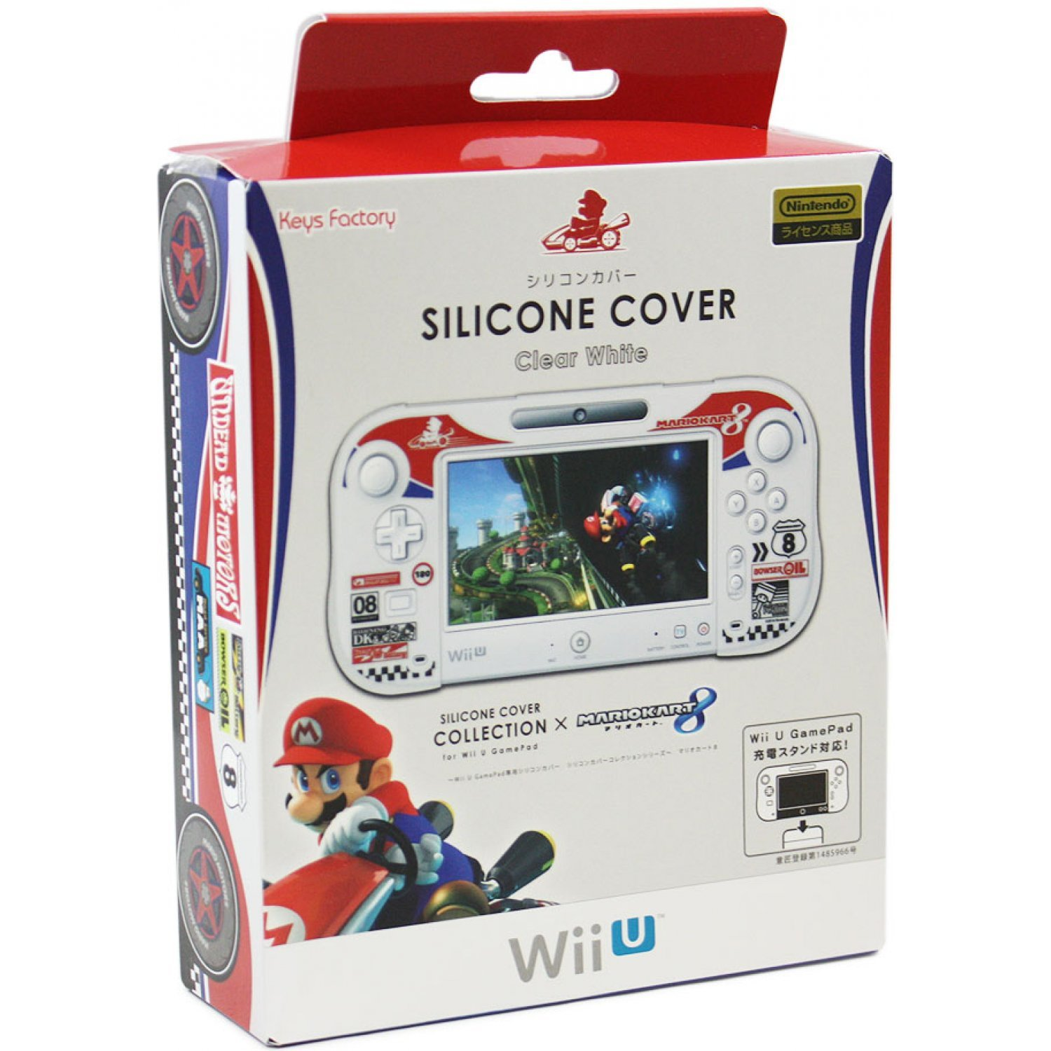 silicon cover for wii u gamepad mario kart 8 type a. Black Bedroom Furniture Sets. Home Design Ideas