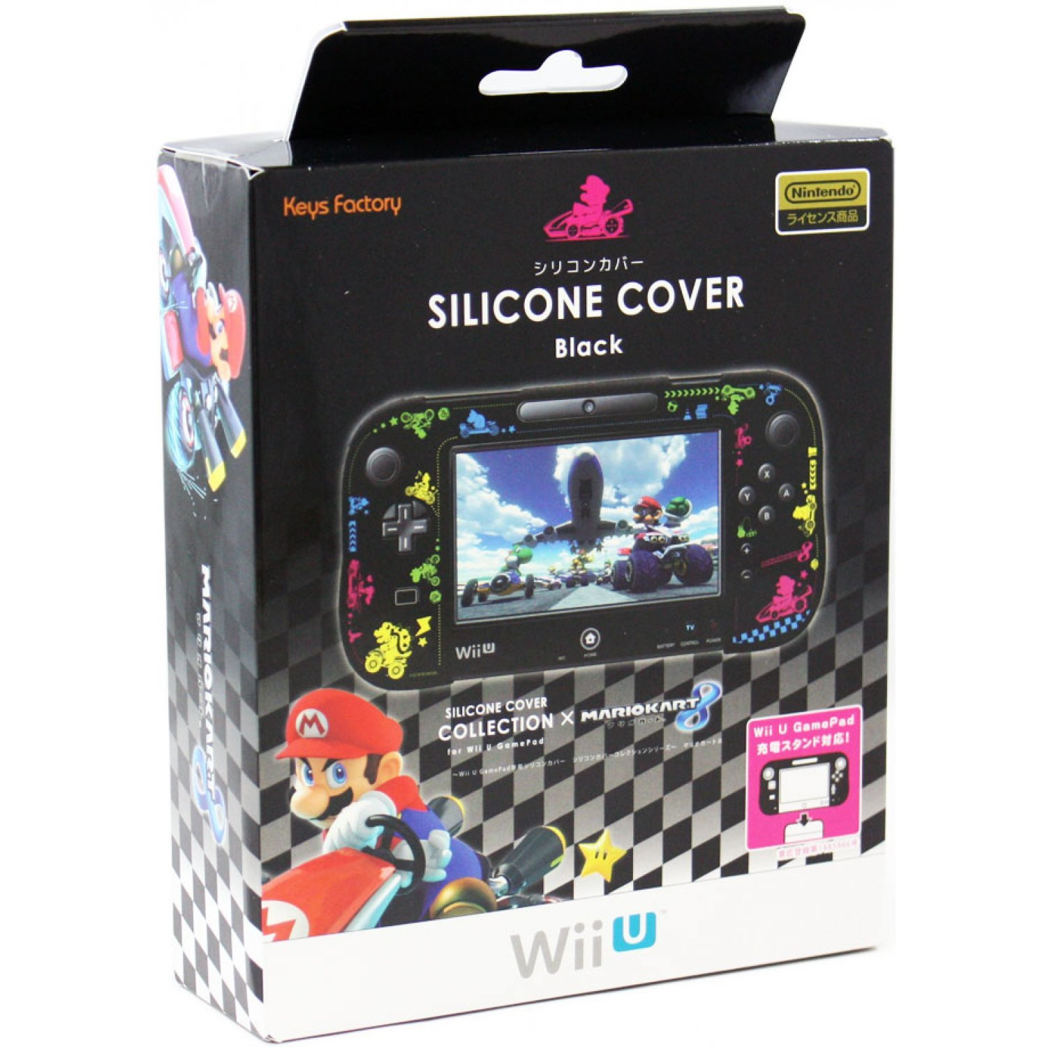 silicon cover for wii u gamepad mario kart 8 type b. Black Bedroom Furniture Sets. Home Design Ideas