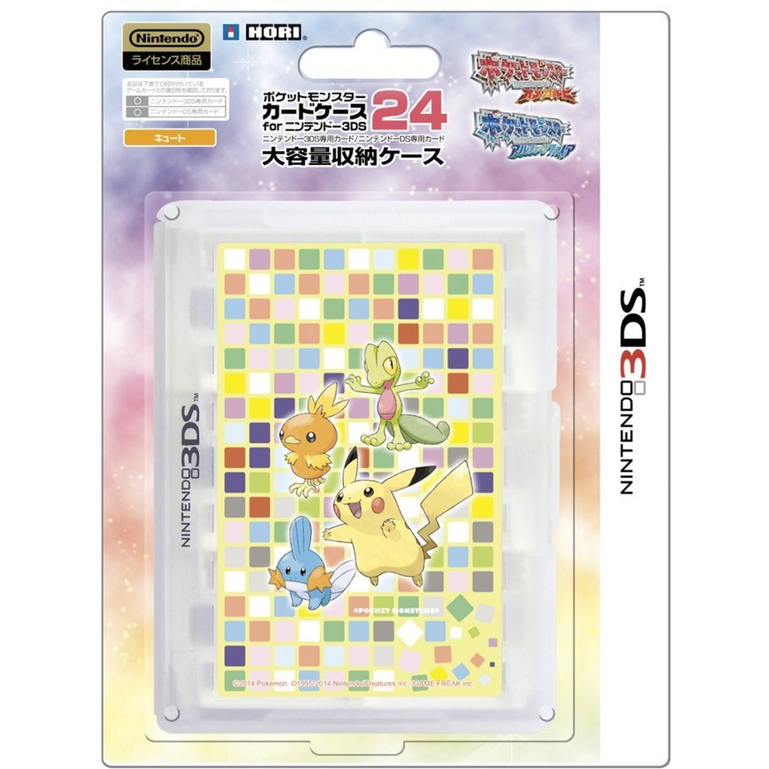 Pokemon Card Case 24 For 3ds Cute