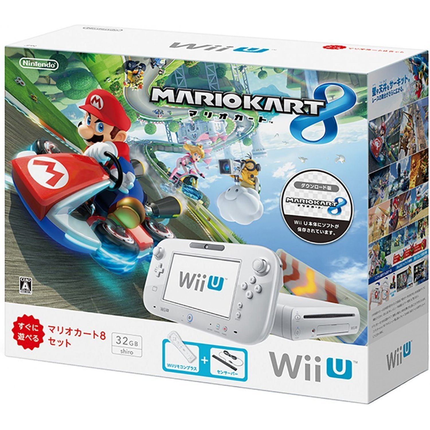 wii u mario kart 8 set 32gb white. Black Bedroom Furniture Sets. Home Design Ideas