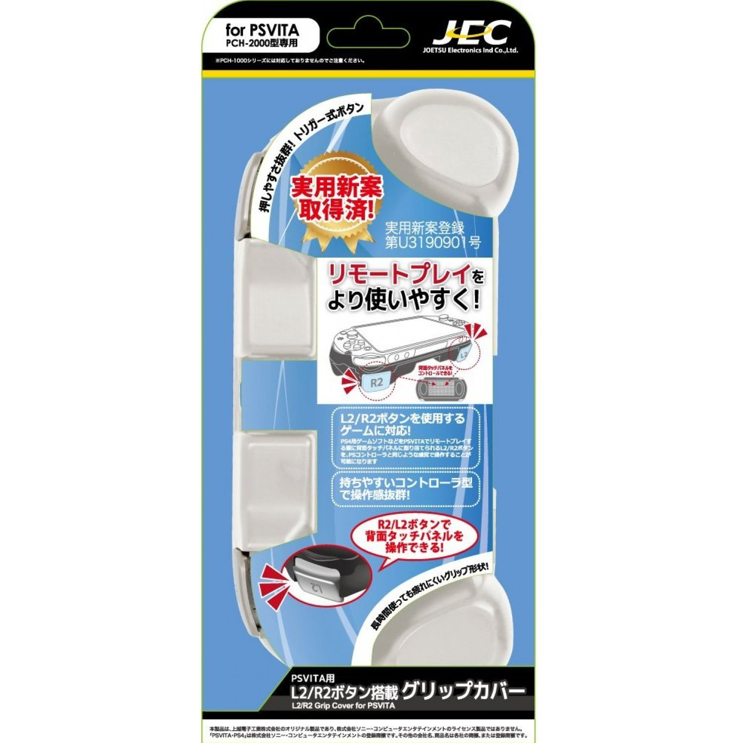 L2//R2 Button /[Front and Back touch screen/] Grip Cover for PS Vita