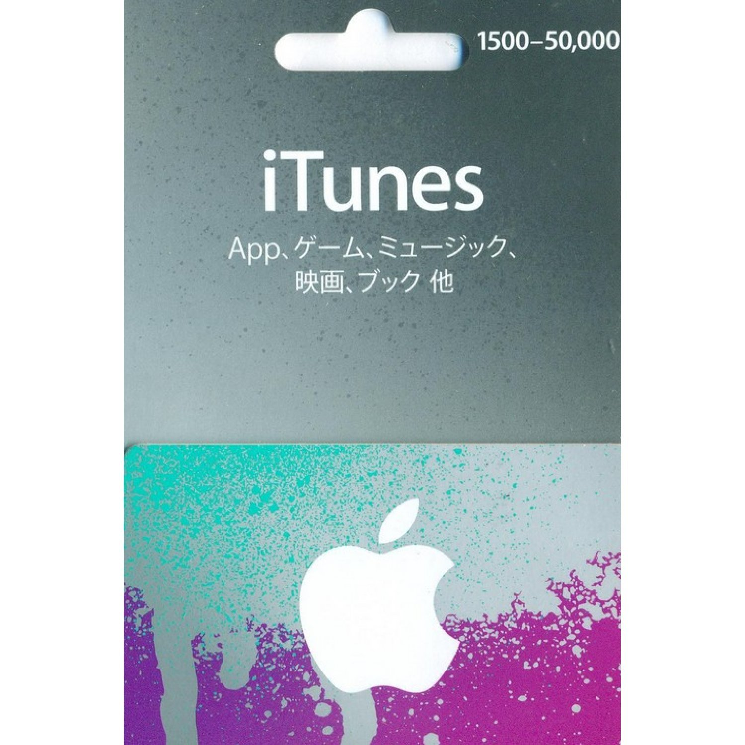 iTunes Card (20000 Yen Card / for Japan accounts only)