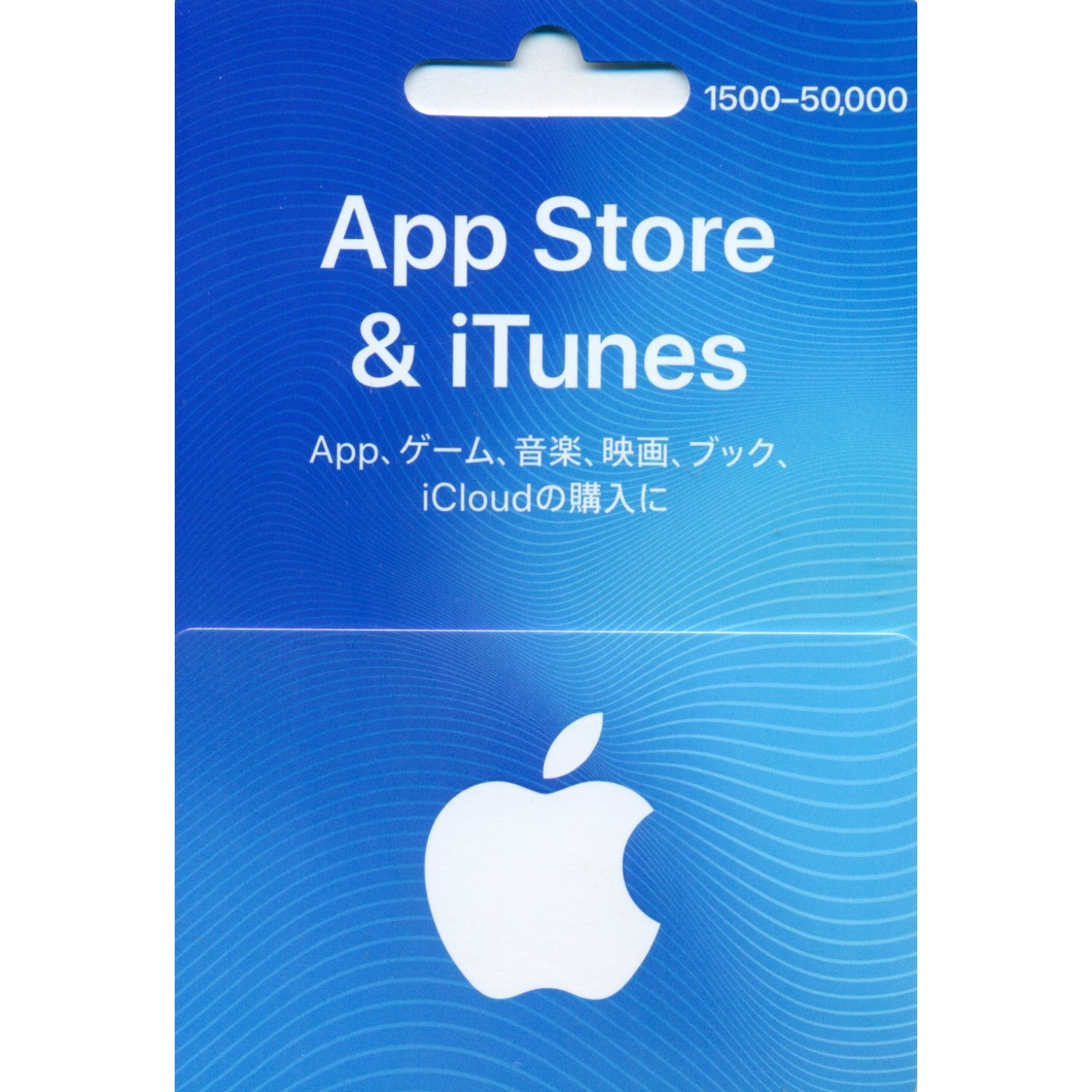 iTunes Card (50000 Yen Card / for Japan accounts only)