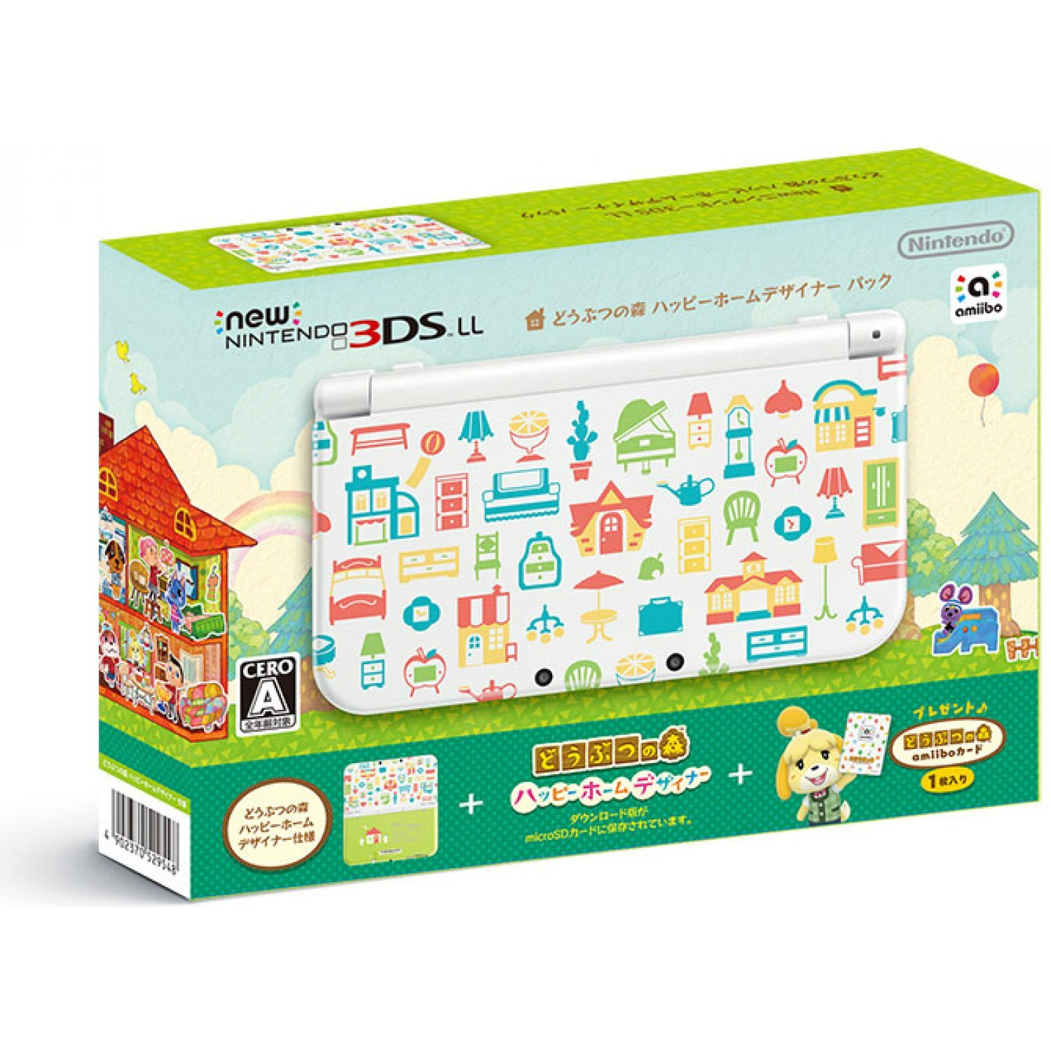 New Nintendo 3DS LL [Doubutsu no Mori: Happy Home Designer Pack] on xbox home, wii home, playstation 4 home,