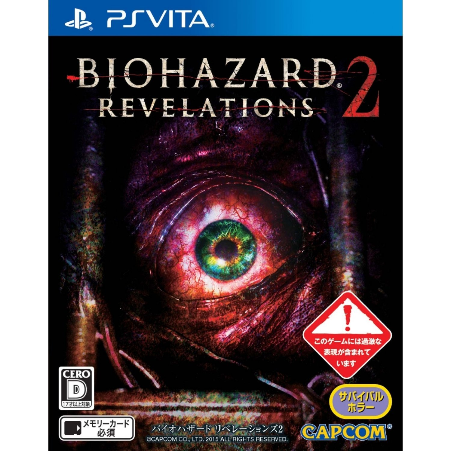 how to play biohazard 4
