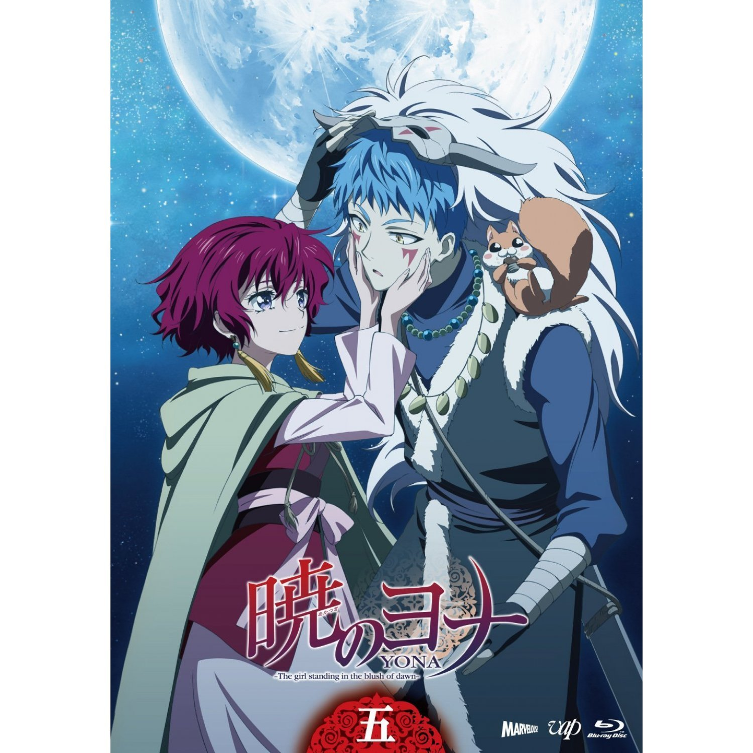 Akatsuki No Yona Vol 5