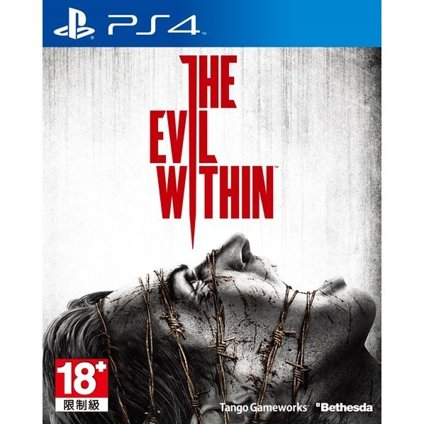 The Evil Within Game of the Year Edition listing spotted ...
