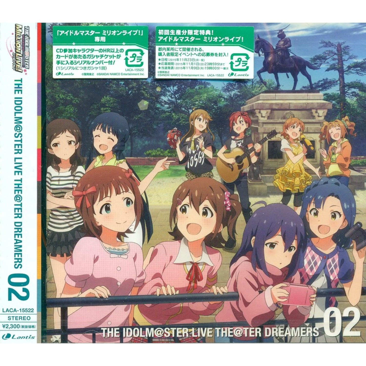 Video Game Soundtrack - Idolm@...